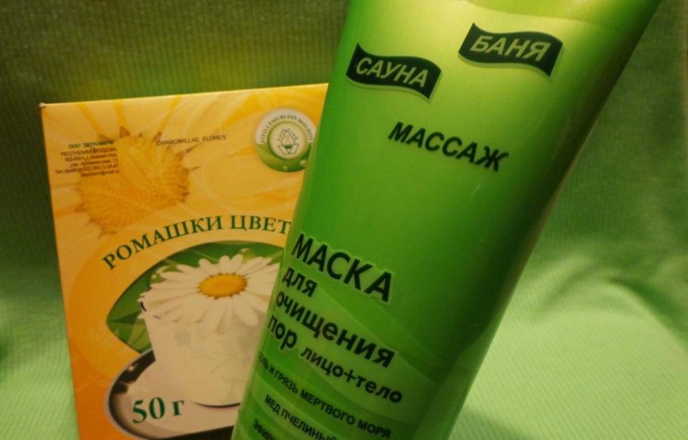 Выбирая косметику для сауны или бани, ориентируются на тип кожи