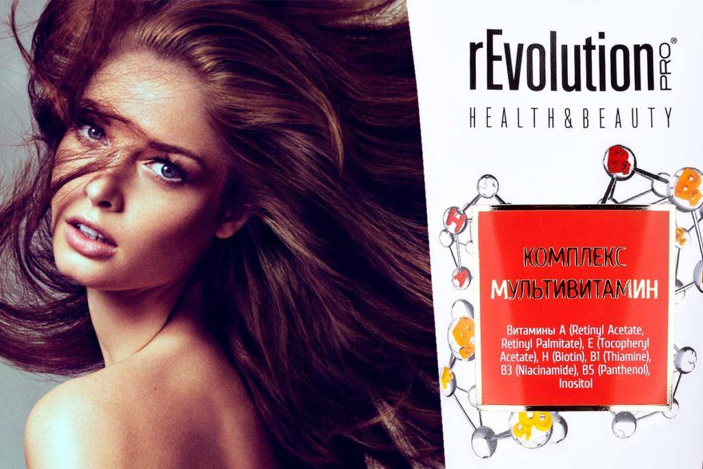 комплекс Мультивитамин для роста волоскомплекс Мультивитамин для роста волос