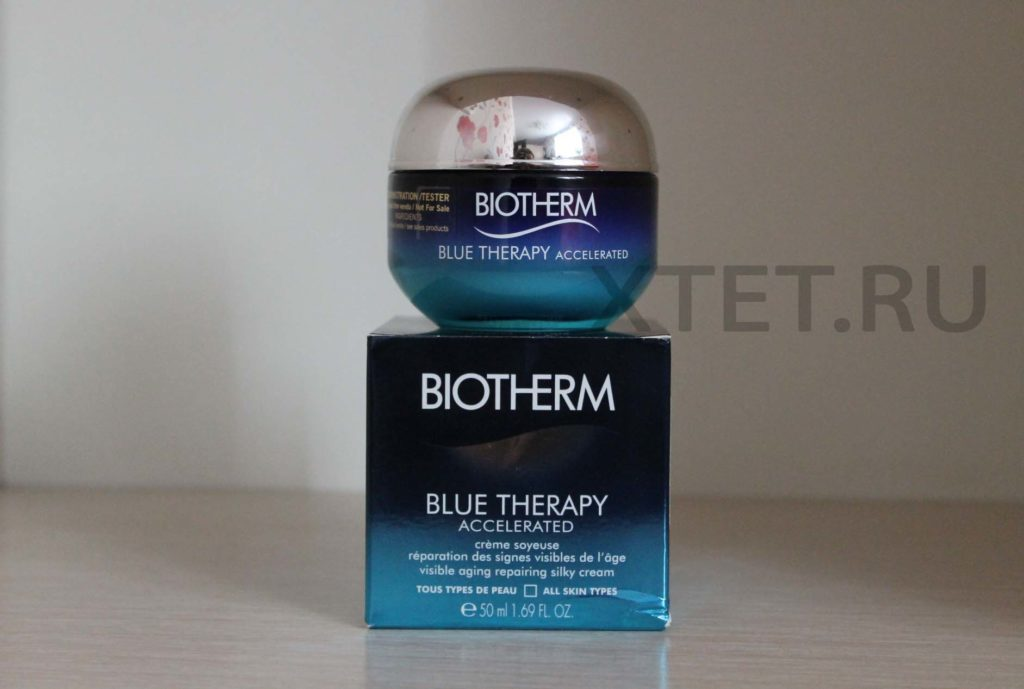 Biotherm Blue Therapy SPF15