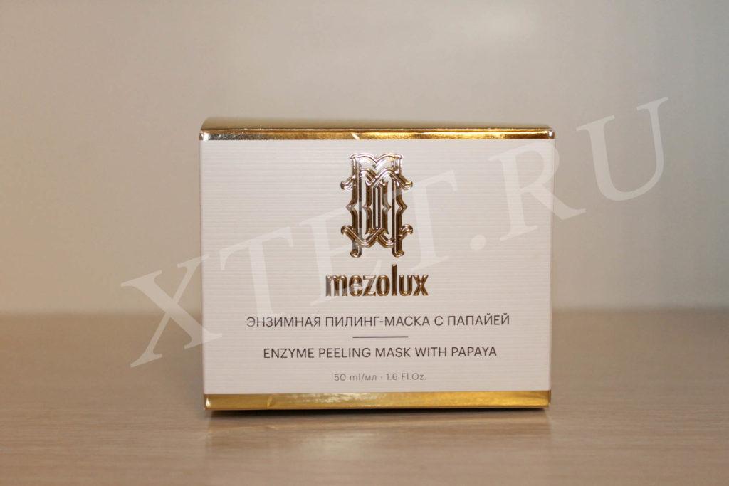 энзимная пилинг-маска с папайей Mezolux
