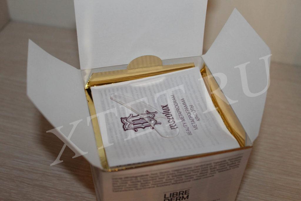 Энзимная пилинг-маска с папайей Mezolux распаковка