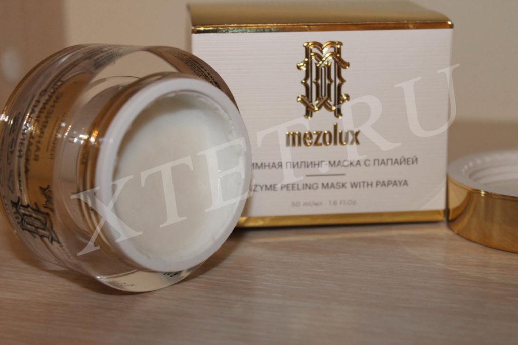 мезолюкс